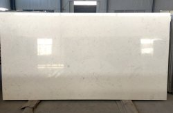 Carrara white No.5141 quartz stone slab