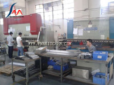 Our processing equipment 2