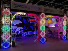 HongKong HKTDC Lighting Fair