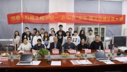 Hunan International Economics University
