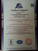 ISO9001:2008 Certificate of Approval
