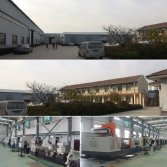 Real Landscape of Our Factory