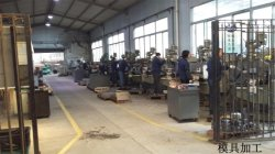 mould work shop
