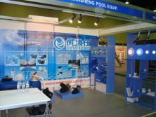 Middle East Pool & Spa Exhibition (Dubai)