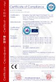 CE certification of rubber speed hump