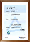 Certificate ISO/TS 16949:2009