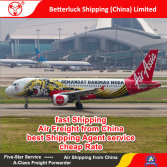 Reliable Air Freight agent from China to South America Logistics services