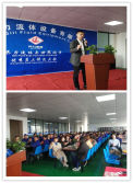 President qi li called on the three major workshop principal, quality testing department, sales and other departments to hold a major meeting