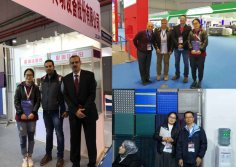 2017.4.11~4.14Icorrugated Expo in Shanghai