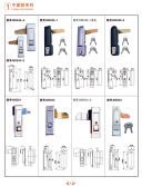 PLANE LOCK , STEEL BOX LOCK , DOOR LOCK