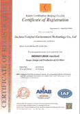 ISO9001 certificate for Air filter
