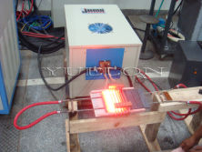 Ultra-high frequency induction heating machine