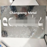 Steel Sheet with Logo