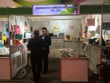 2017 exhibition in USA For Paper box and Gift bag
