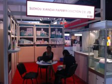 2012 Dubai Hotel Show/ 2012 Office Show (17th,May--19th,May, 2012)
