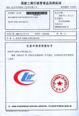 CLW Brand license