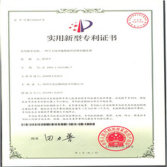 Product Patent Certificate SG-582M
