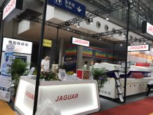 2017 CITE Exhibition in Shenzhen