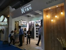 117TH CANTONFAIR in GUANGZHOU