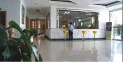 the hall of our office block