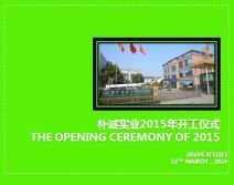 Opening Ceremony of 2015