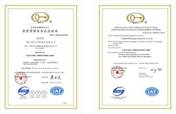 ISO 9001 certificate of furniture