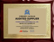 Audited Gold Supplier
