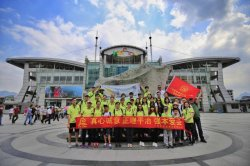 JINYING GROUP Endurance Event