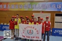 E-ASIA Participate in public welfare activities