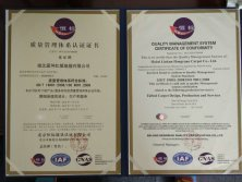 ISO 9001-2008 Certification of tufted carpet design, production and services