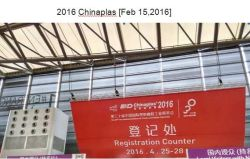 2016 Chinaplast [Feb 15,2015]