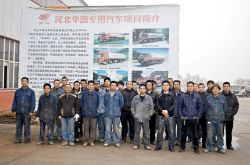 Hebei Huaqi workshop staff training pictures