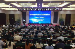 China Coal Group Invited to Manufacturing and Internet Integration Development Training Course