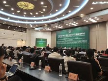 OULI attended in Hangzhou Global?entrepreneur forum press conference