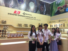 New products shown Canton Fair
