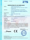 CE Certificate of Barcode Scanner