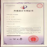 Product Patent Certificate 565V