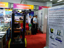 We attented The 120th Canton Fair