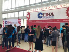 2019 Philippine Industrial Manufacturing Technology and Logistics Exhibition
