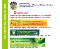 Liben Will Attend at Least 5 Fairs All Over The World in 2012.
