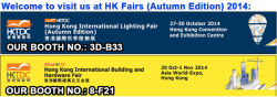 2014 Hong Kong International Lighting fair