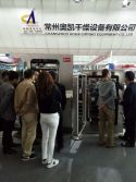 Aokai Attended 54th CIPM China