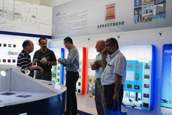 Brazilian Electrical Exhibition