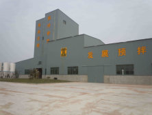 Nantong Project of pre-mix dry mortar production line
