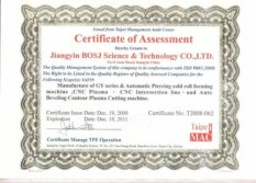 ISO9001 of Certificate Manage TPE Operation