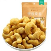 Cashews coated coconut chips
