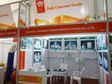 1st BRANDS OF CHINA AFRICAN SHOWCASE 2012/ 07-01---07-06/ 2012