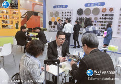 2018 Xiamen International Stone Fair 2018 @ Z-LION in HERE!