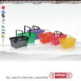 Plastic Colorful Single Double Handle Shopping Baskets