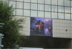 GLELED Display in Russia Outdoor P10 led display
